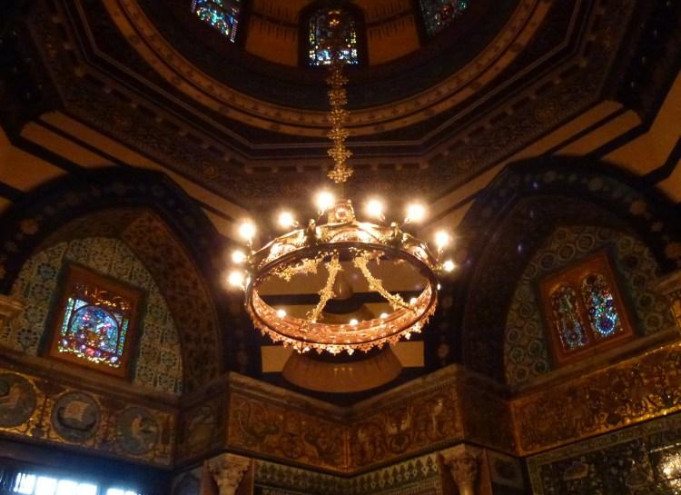The Arab Hall